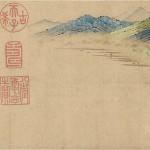 唐-骆宾王-咏鹅