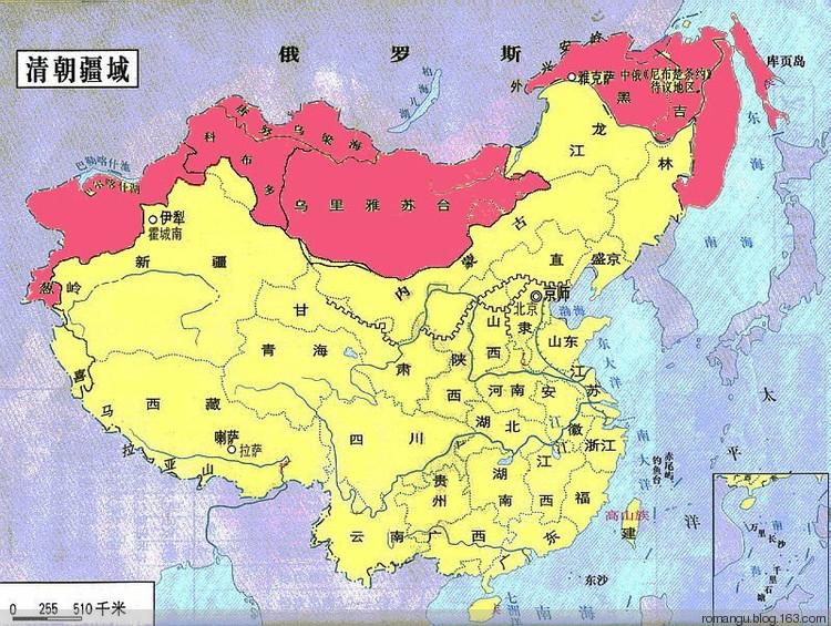 苏俄侵占中国领土