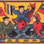 中国梦,宪政梦