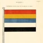 中华民国五色旗