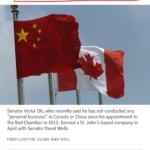 世界媒体看中国