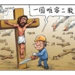 基督教是中国近现代文明的发端
