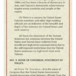 台湾旅行法:在台湾机场完成美国入境通关