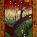 歌川广重的版画